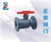 Q41F-10S塑料阀门RPP,UPVC,CPVC,PVDF,ABS,PPH