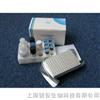 elisa试剂盒小鼠可溶性白细胞分化抗原30配体(sCD30L)酶联免疫(ELISA)试剂盒