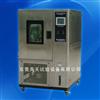 GT-TH-S-80G(Z,D)恒温恒湿试验箱,湿热交变试验机