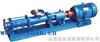 G型螺杆泵:G型单螺杆泵