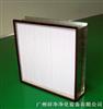 ZIJING耐高溫高效空氣過濾器