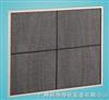 铝框板式可清洗尼龙网过滤器