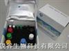 elisa试剂盒  鸡可溶性血管内皮细胞蛋白C受体(sEPCR)酶联免疫(ELISA)试剂盒