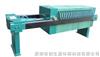 千斤顶式压滤机  XMJ20/630-UB