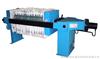 自动液压500系列压滤机