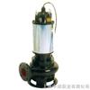JPWQ型自动搅匀排污泵