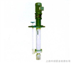 FYS型耐腐蚀氟塑料液下泵