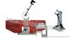 QJBCS300J铝合金冲击试验机