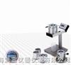 243-T 粘度杯自动计时器