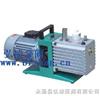 2XZ型真空泵:2XZ系列直联旋片真空泵