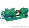 2SK型真空泵:2SK系列不锈钢两级水环真空泵
