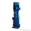 DL型立式多级高压泵