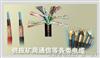 钢丝铠装矿用通信电缆MHYA32规格