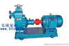 ZX型自吸泵:ZX型工业自吸泵|耐腐蚀自吸泵