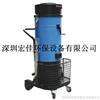 移动式单相电工业吸尘器
