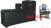 QJNZ微机控制扭转检测仪