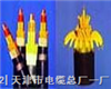 M控製電纜;M電纜