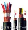高溫計算機電纜、高溫屏蔽電纜阻燃屏蔽控製軟電纜