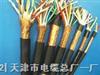 WDZYJS-0.6/1.0kV對絞屏蔽型 控製電纜
