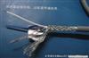 RS485通讯总线 导体为2线对4芯(2x2x24AWG)(货RS485通讯总线 )