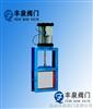 QF94TW电动方型插板闸阀