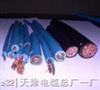 矿用电缆规格 30*2*0.5 矿用电缆规格50*2*0.6矿用电缆规格100*2*0.7