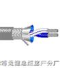 RS-485通讯电缆2X0.5 2X0.75 2X1.0 2X1.5 2*2*0.5 2*2*0.7