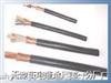 三芯绞合屏蔽仪用电缆