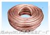 裸铜线:铜裸线 300平方 240 平方