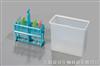 30224修复盒(塑料)