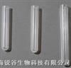 32175超滤管[15ml 100KD]