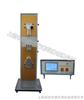 QJ210-Y管材压力试验机