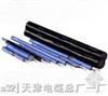 mhyav20*2*0.8.0.7矿用通信电缆