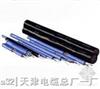 MHYAV矿用电缆|MHYAV矿用防爆电缆