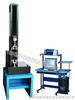QJ21OC压力机检测设备