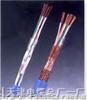 AVPV_安裝用電纜