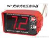 DVI100美国HD公司DVI100数字电压指示器