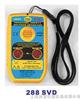 288SVD-标准电机(SEW)288SVD个人安全电压探测器
