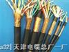 軟芯信號電纜RVVP