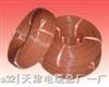 耐火控制电缆 NH-KFFR 4X1.0