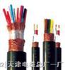 YJV交联护套电力电缆YJV