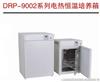 DRP-9162R-001(131810)股票价格