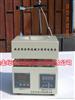 HWSJ-500数显恒温恒速磁力搅拌电热套