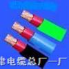 RVVZ通信机房用电缆|阻燃软结构电缆
