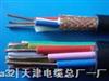 YJVP电缆-YJVRP电缆-屏蔽电缆