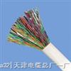 聚氯乙稀局用电缆HJVV