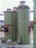 BTC,BTL,ZTC1吨锅炉脱硫除尘器