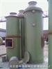 BTL,ZTC,BCT6吨锅炉脱硫除尘器-湿式脱硫除尘脱硫塔