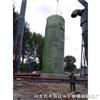 BTL玻璃钢烟气脱硫塔-二氧化硫净化吸收器