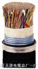 塑料絕緣市內電話電纜 HYA,HYV,HYV